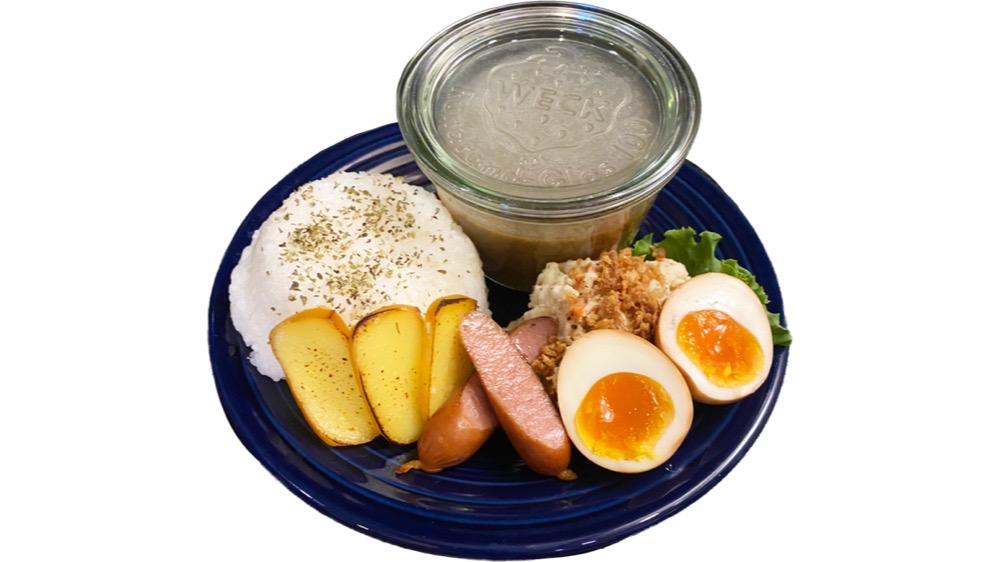41. Dining Bar U7<br>ひき肉たっぷり燻製U7(ウナ)カレー